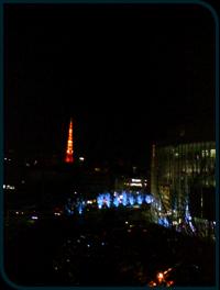 Tokyotour1