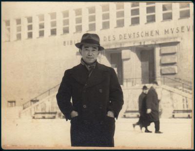 1940munich